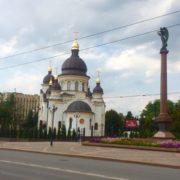 donetsk_national_medical_university_dnmu_kirovohrad_2_20170227_1418751295